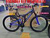 Гірський двопідвісний велосипед Azimut Power 29 19 рама Сіро - Червоний, фото 2