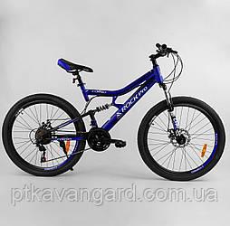 Велосипед спортивный 26 дюймов Синий 21 скорость Corso Rock-Pro рама металлическая, собран на 75%