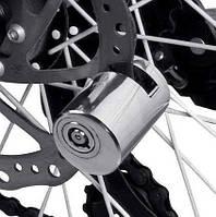Замок на диск велосипеда, мотоцикла, мопеда дискове гальмо