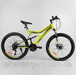 Велосипед спортивный 26 дюймов Желтый 21 скорость Corso Rock-Pro рама металлическая, собран на 75%