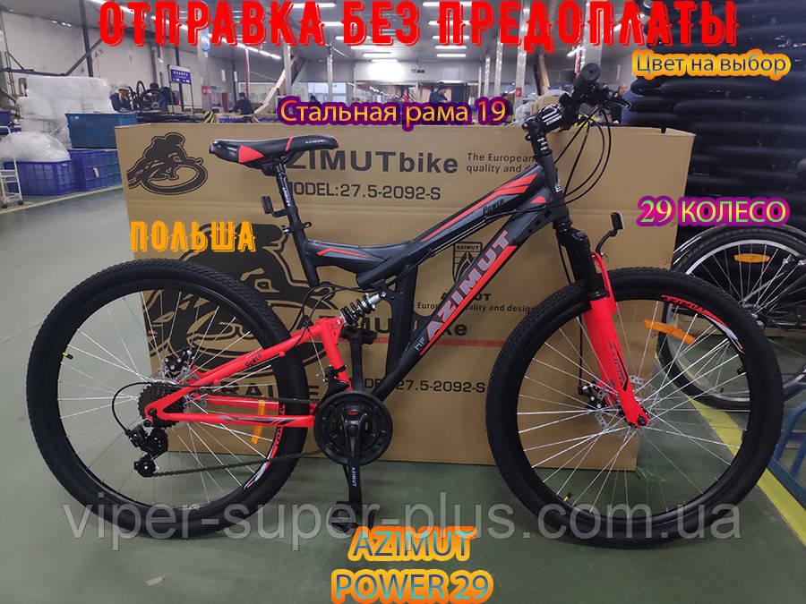 Гірський двопідвісний велосипед Azimut Power 29 19 рама Чорно - Червоний