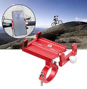 Велодержатель кріплення для телефону Aubtec на кермо велосипеда Чорний Металеве кріплення для телефону Aub