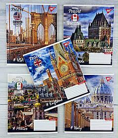Зошит 48 аркушів клітинка Travel-21 765030 30742Ф 1 вересня Україна