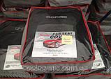 Авточохли на Dodge Journey 2011>універсал 5 місць ,Додж Журней 7 місць, фото 3