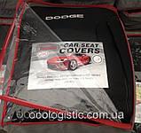 Авточохли на Dodge Journey 2011>універсал 5 місць ,Додж Журней 7 місць, фото 5