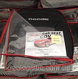 Авточохли на Dodge Journey 2011>універсал 5 місць ,Додж Журней 7 місць, фото 4