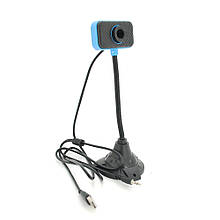 Вебкамера з гарнітурою MGLE, 1.3 Mpx, пласт. корпус, Black, OEM