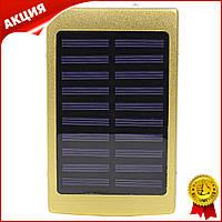 ★Внешний аккумулятор Solar PB-6 Gold 20000mAh с солнечной батареей power bank для ноутбуков ПК планшетов Vet