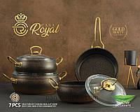 Набор посуды Casa Royal Gold Beauty  бронзовый 7 предметов алюминий с антипригарным покрытием