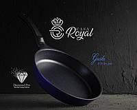 Сковорода Casa Royal Gusto синяя 7 предметов d26 см алюминий с антипригарным покрытием (D-UKR2041/синя)