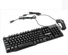 Комплект Gaming PETRA MK1 (KB+Mouse),(353x132x12), Box