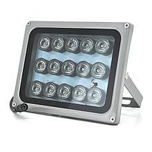 ІЧ прожектор YOSO 12V 30W, 15LED, IP66, 850нм, кут огляду 60 °, лінза 8мм, дальність до 50м, 180 * 115 *