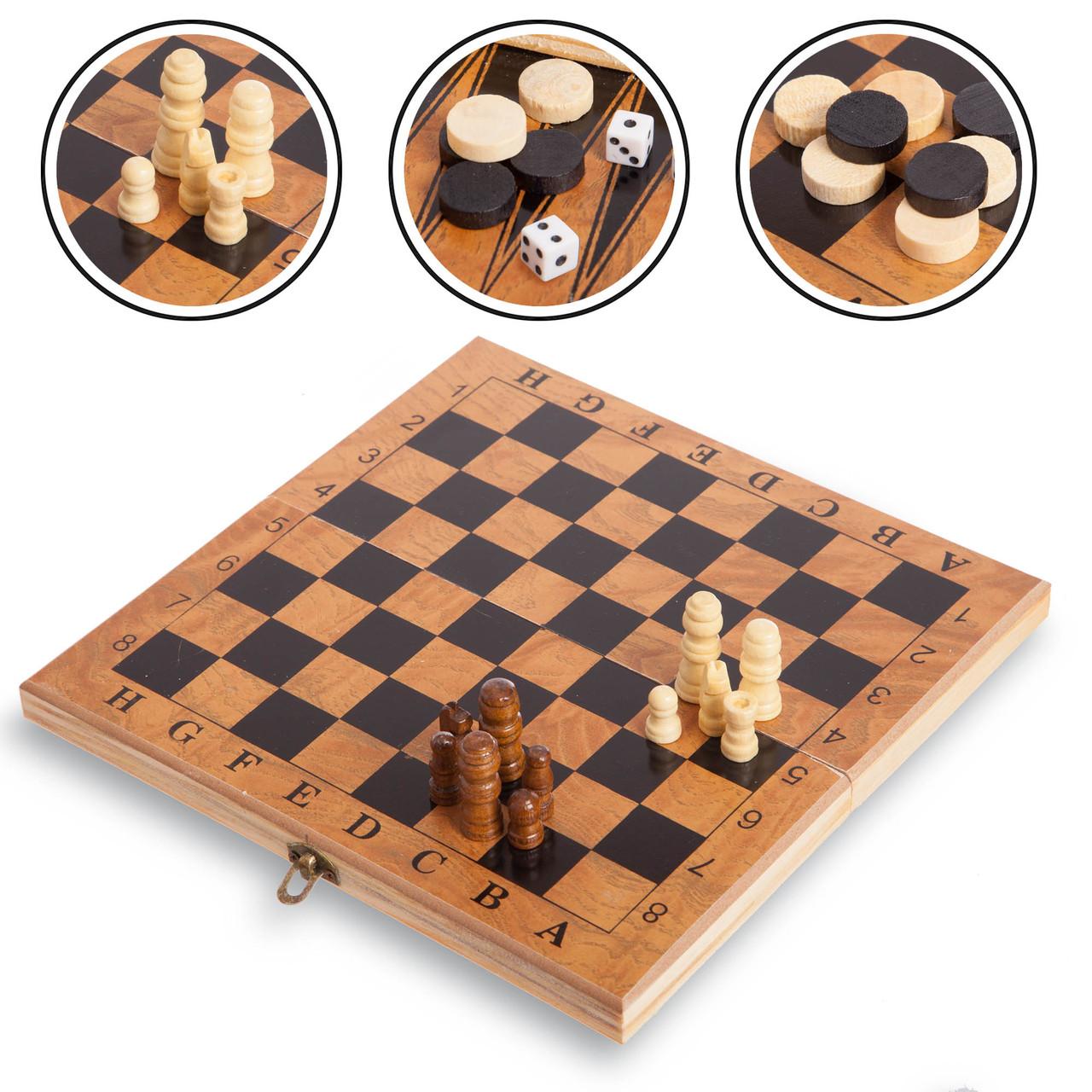 Набір настільних ігор 3 в 1 S2414 - шахи, шашки, нарди дерев'яні