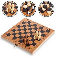 Набір настільних ігор 3 в 1 S2414 - шахи, шашки, нарди дерев'яні, фото 1
