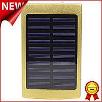 ★Внешний аккумулятор Solar PB-6 Gold 20000mAh с солнечной батареей power bank для ноутбуков ПК планшетов Dream