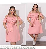 Сукня жіноча однотонна до коліна розкльошені з воланом великі розміри батал 48-58 арт. 0109