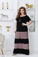 Прогулочное длинное стильное платье а-силуэта  с коротким рукавом большие размеры р-ры 50-66 арт. 760