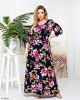 Красивое длинное стильное платье в пол а-силуэта с цветами шифоновое больших размеров 48-64 арт. 05505