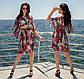 """Жіноча пляжна туніка до великих розмірів 173 """"Лео Абстракція"""" у кольорах, фото 6"""