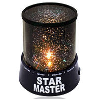 Star master ночник звездное небо (Стар мастер)