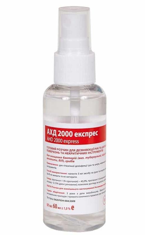 АХД 2000 експрес, 60 мл