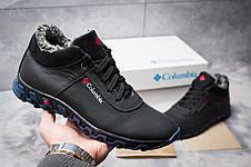 Зимові чоловічі черевики 30694, Columbia Track II чорні, [ 40 ] р. 40-26,6 див., фото 2
