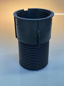 Удлинительная муфта (180 мм) (K-CL)  (Фальшпол, Опора для лаги и керамогранита )
