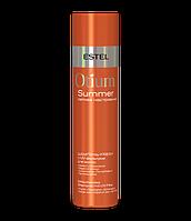 Шампунь-fresh c UV-фильтром для волос OTIUM SUMMER Estel, 250 мл