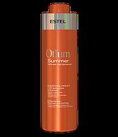 Шампунь-fresh c UV-фильтром для волос OTIUM SUMMER Estel, 1000 мл