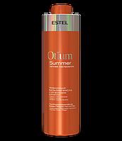 Увлажняющий бальзам-маска с UV-фильтром для волос OTIUM SUMMER Estel, 1000 мл