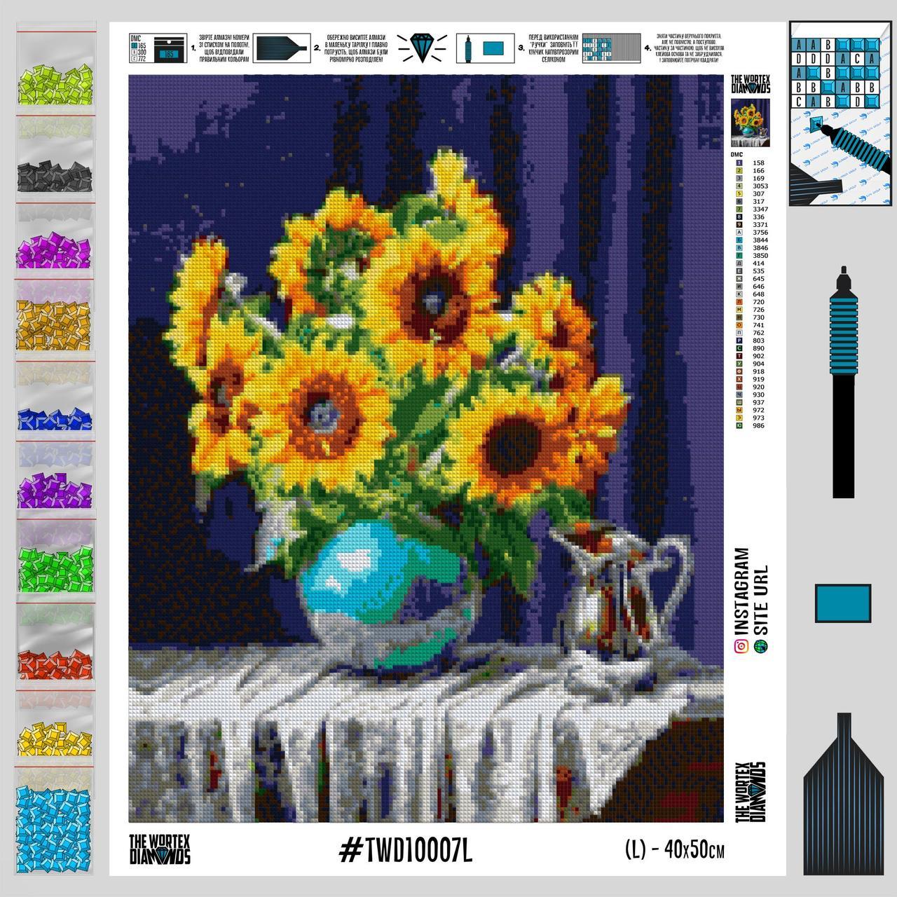 TWD10007 Набір алмазної вишивки Соняшники у вазі 2