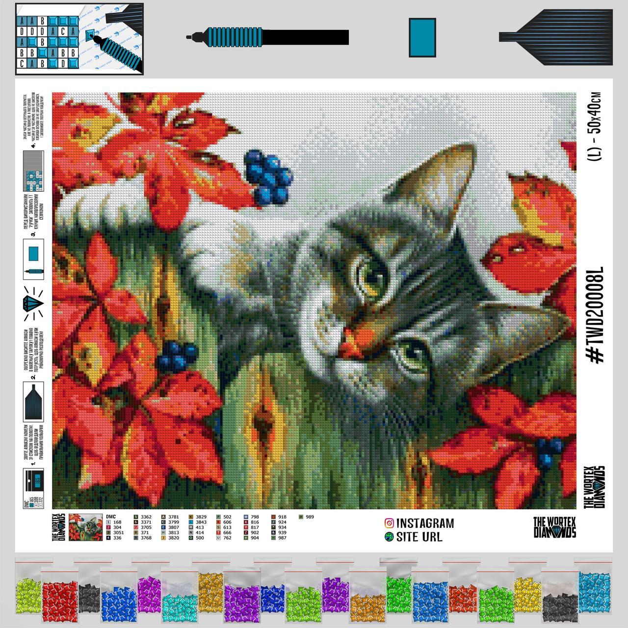 TWD20008 Набір алмазної вишивки Котик в кольорах