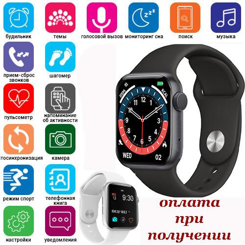 Розумні Smart Watch смарт фітнес браслет годинник трекер NK03 на РУССОКОМ стиль Xiaomi SAMSUNG Apple Watch