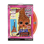 Лялька L.O.L. Surprise! OMG Remix Rock Ferocious ЛОЛ Сюрприз ОМГ Фурія 577591, фото 4