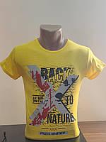 Чоловіча трикотажна футболка Back розмір норма 46-52, колір уточнюйте при замовленні