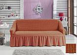 Чехол универсальный натяжной Жатка с юбкой на Диван 3-х местный Грязно - розового цвета бренд KAYRA Турция, фото 2