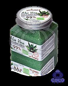 Сольовий скраб для обличчя і тіла Aloe Vera Face & Body Scrub 99% 500 G