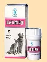 Лактоферон (Lactoferon) — прямое противовирусное действие!
