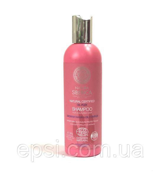 Шампунь Natura Siberica Oil-plex для фарбованного волосся Natural 270 мл 4743318101392