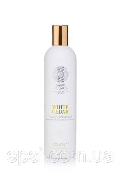 Бальзам для волосся Natura Siberica Про#039;об'єм Білий кедр Copenhagen 400 мл 4744183016439