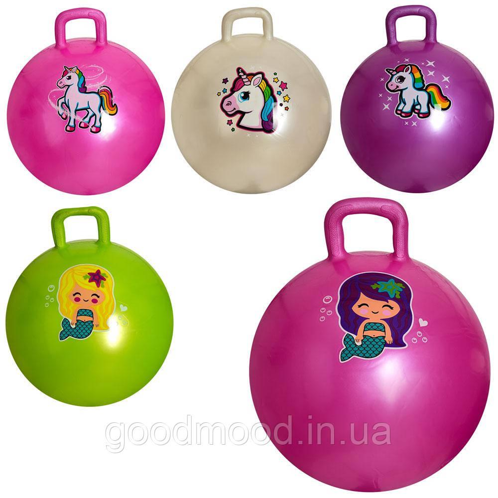 М'яч для фітнесу MS 0485-1 з ручкою, 5 видів, 4 кольори, 450 г., кул., 16-14-8 см.