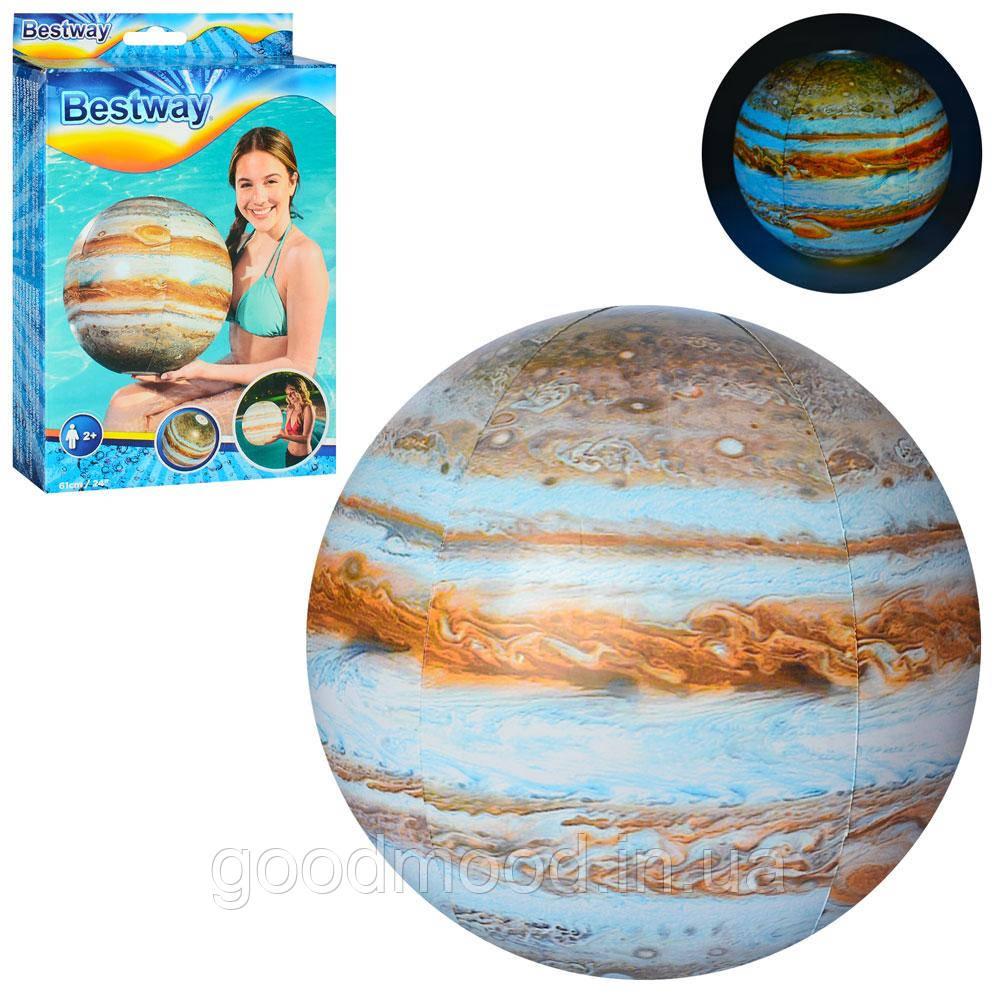 М'яч BW 31043 Юпітер, надувний, від 2 років, кор., 14-21-3 см.
