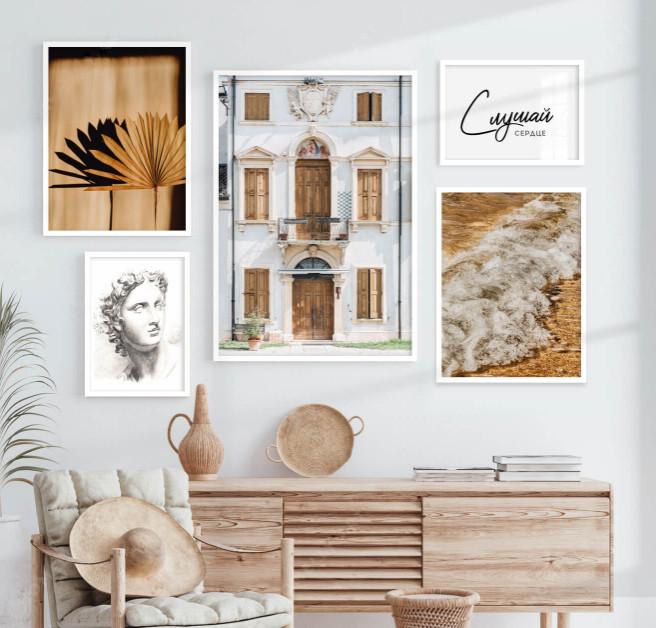 Набор постеров на стену Veneto