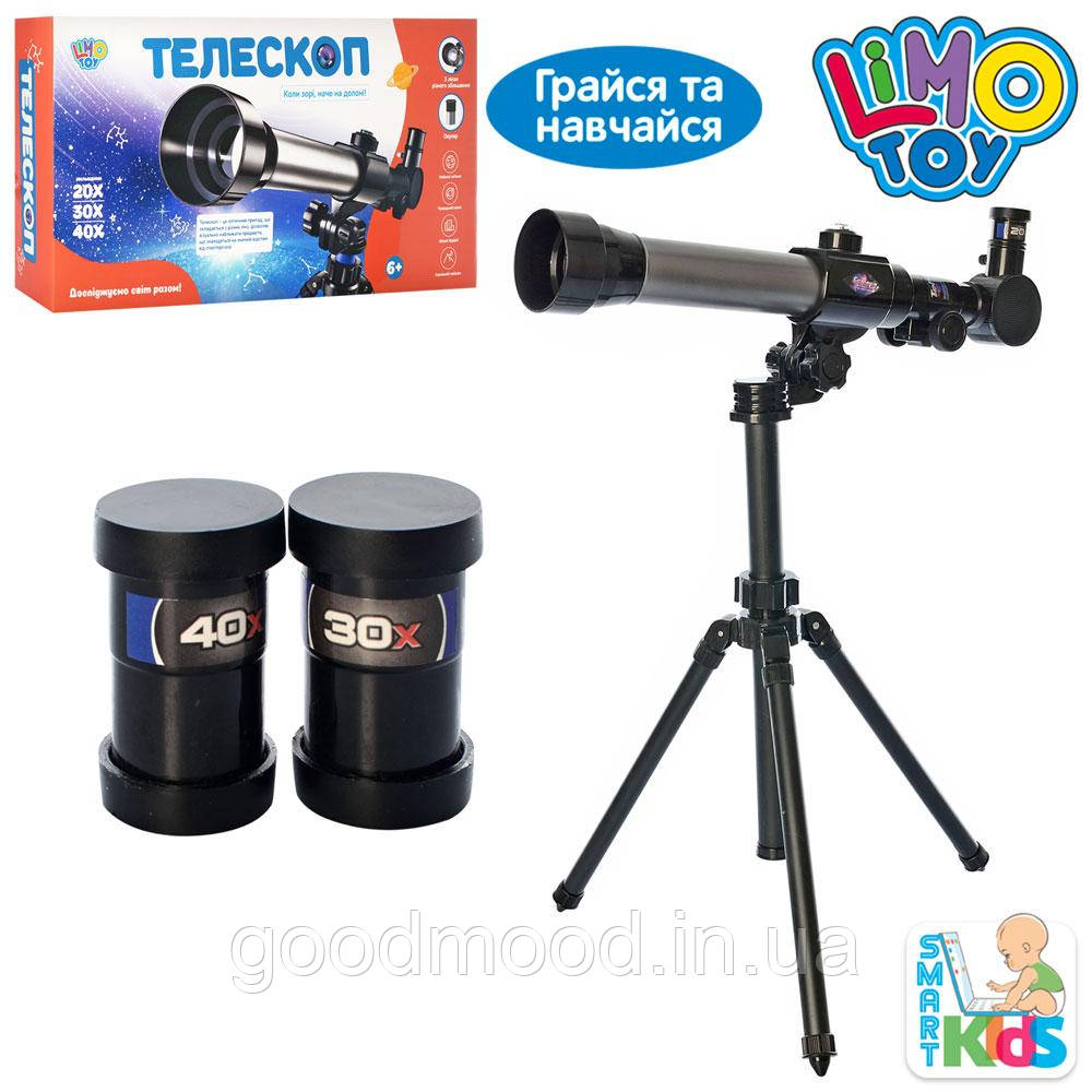 Телескоп SK 0011 довж. 40,5см., кут поворота 360, компас, штатив, кор., 43-22-7,5см.