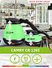 Чайник електричний Camry CR 1265, фото 6