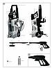 Мийка високого тиску ParkSide PHD 135 A, фото 3