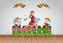 Наклейки на стіну в українському стилі