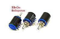 33 ком WXD3-12-2W Резистор багатооборотний дротяний змінний