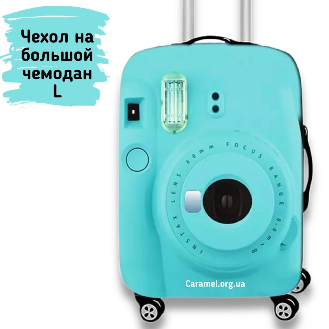 Чохол на велику валізу L з принтом фотоапарат бірюзовий L