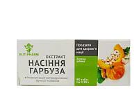 Екстракт насіння гарбуза №80